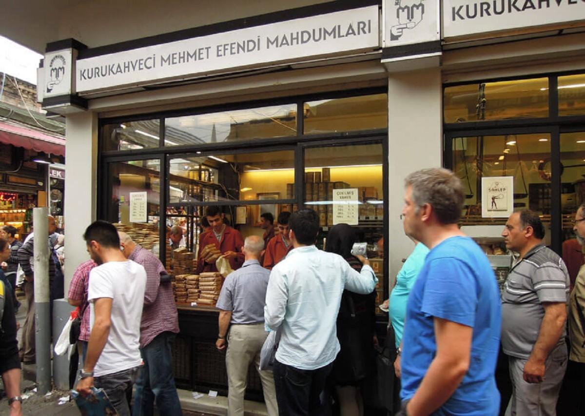 Магазин Kurukahveci