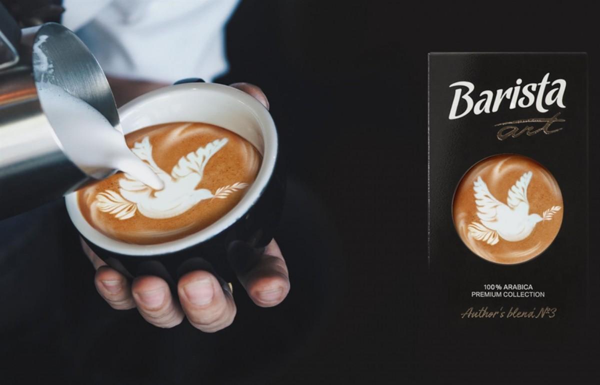 Кофейный бренд Бариста