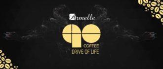 Натуральный кофе Гоу с грибом Рейши (Ганодерма) от Армель