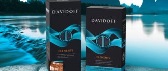 Упаковки Давидофф Кофе