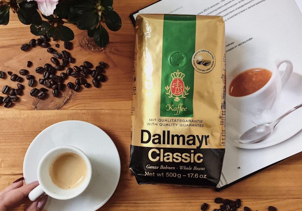 Dallmayr Classic