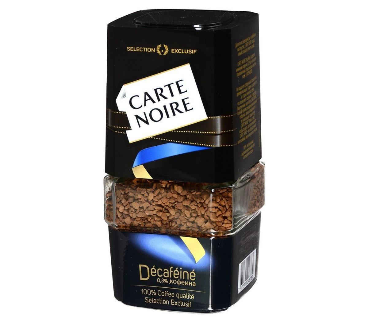 Декофеиновый кофе содержит минимум кофеина