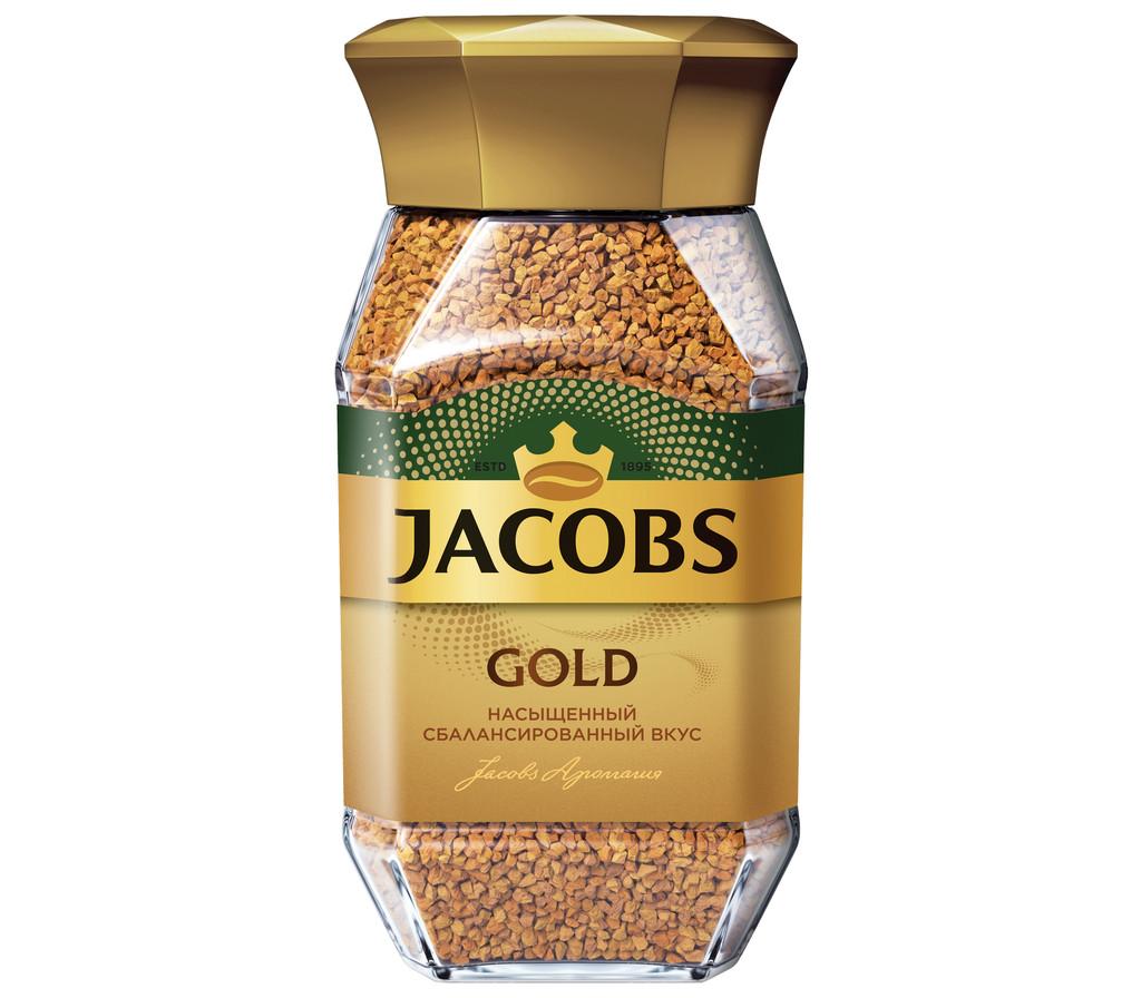 Jacobs Gold имеет очень интенсивный аромат