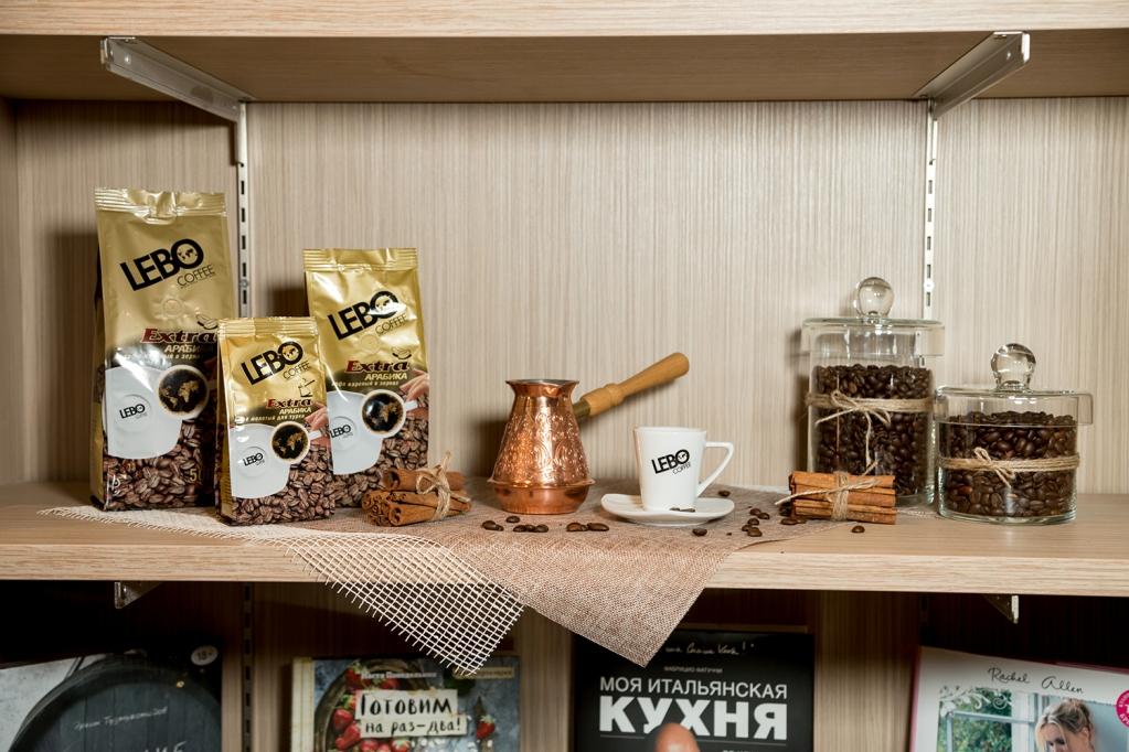 Производитель кофе Лебо всегда использует только качественную плотную упаковку
