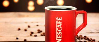 Кофе Нескафе