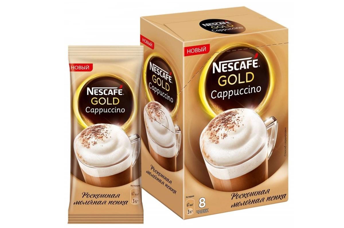 Ароматный кофе с молочной пеной, который выпускается в нескольких вариантах упаковки