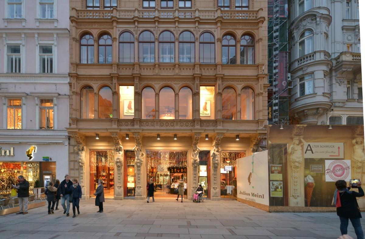 Магазин марки в Вене