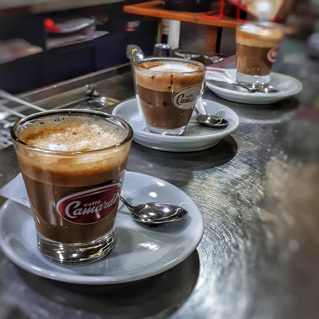 Кофе Сamardo
