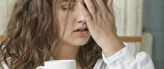 Почему болит голова от кофе