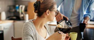 Кофе при повышенном давлении