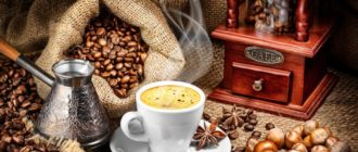 Правила приготовления кофе в турке