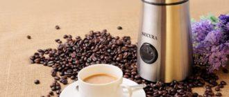 Рейтинг электрических кофемолок