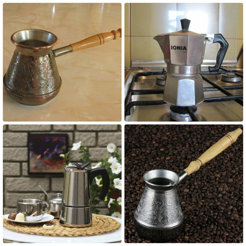 турка или кофеварка