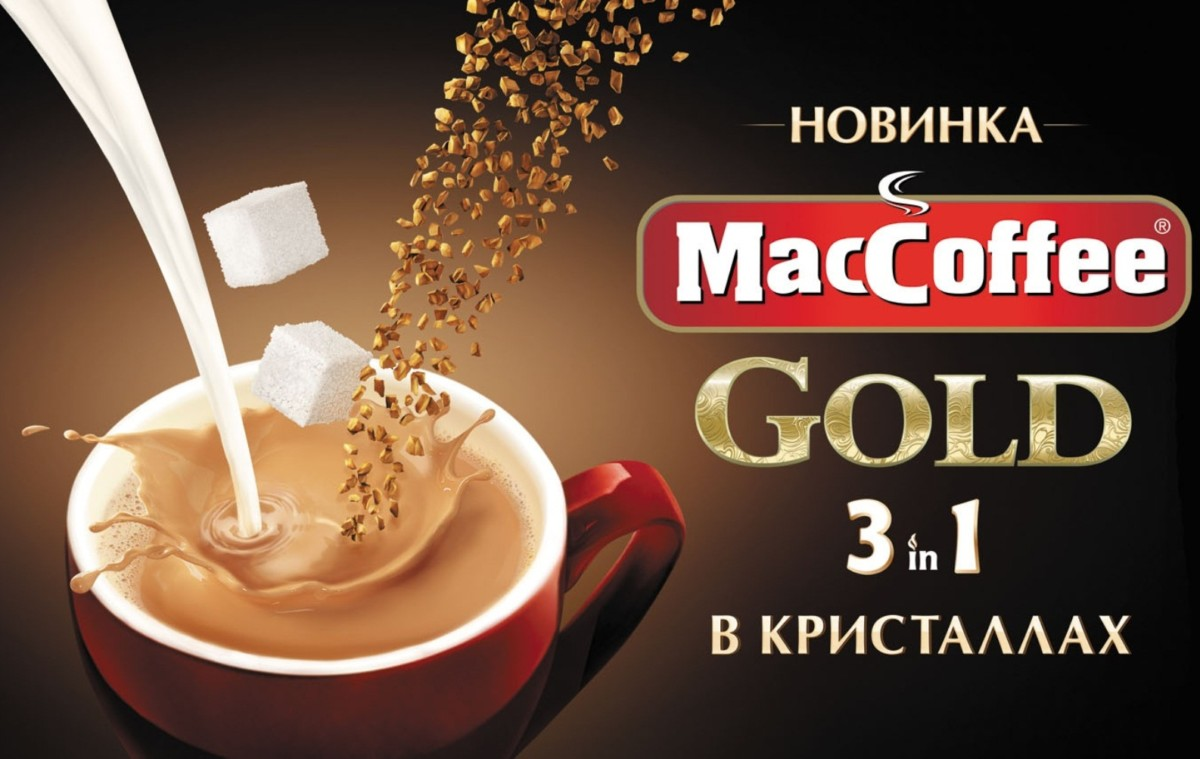Maccoffee Gold