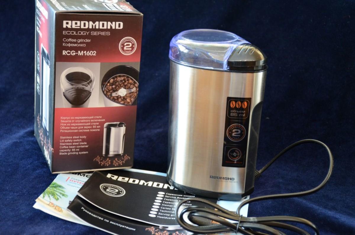 REDMOND RCG-1602