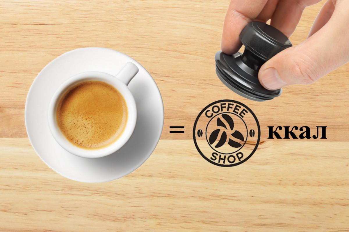 Калорийность растворимого кофе: сколько калорий в чашке и ложке, в кофе без добавок и с ними, калорийность самых популярных марок