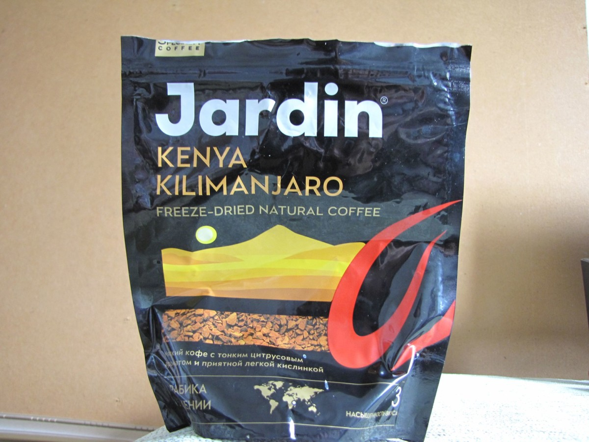 Кофе марки Jardin