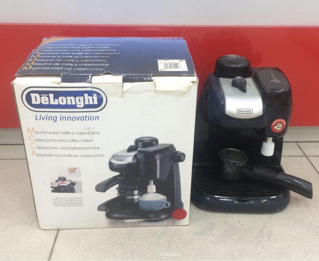 Этот бюджетный вариант кофейного аппарата станет хорошим подарком