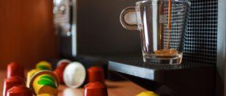 Какую капсульную кофемашину выбрать для дома