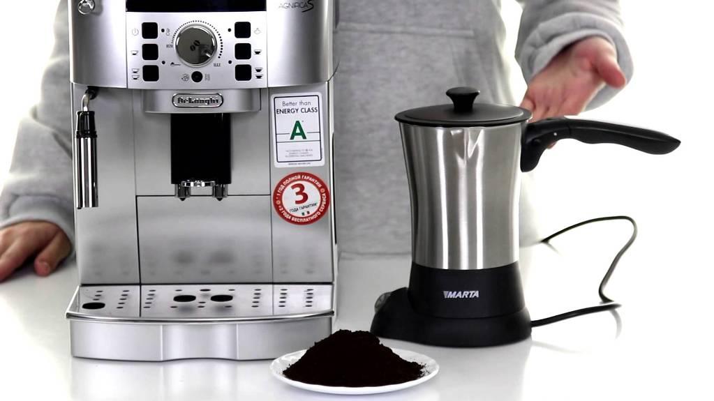 Отличия кофеварки от кофемашины
