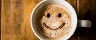 Слабительный эффект кофе